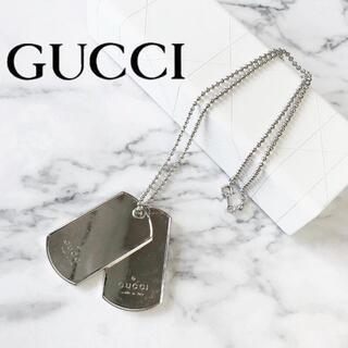 Gucci - GUCCIグッチ s925シルバー銀ドッグタグダブルプレートネックレスペンダント