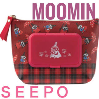 Little Me - 新作 シーポ seepo MOOMIN ムーミン リトルミイ    北欧 新品