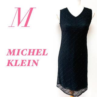 ミッシェルクラン(MICHEL KLEIN)のMICHEL KLEIN ミッシェルクラン ロングワンピース 袖なし 上品(ロングワンピース/マキシワンピース)