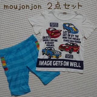 ムージョンジョン(mou jon jon)のmoujonjon Tシャツ&ハーフパンツ 120(Tシャツ/カットソー)