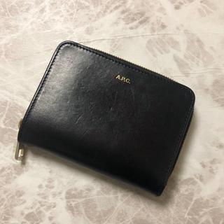 アーペーセー(A.P.C)のA.P.C アーペーセー 二つ折り財布 レザー(財布)
