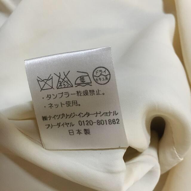 Harrods(ハロッズ)のハロッズスカート レディースのスカート(ひざ丈スカート)の商品写真
