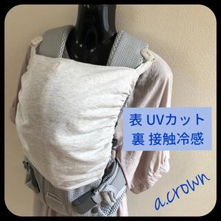 ベビービョルン(BABYBJORN)の☆UVカット・冷感☆ ベビービョルンONE スリーピングフード 白系(外出用品)