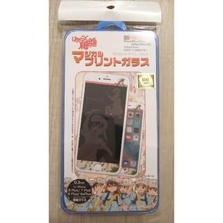 iPhone - 【はたらく細胞】iPhone画面保護ガラス