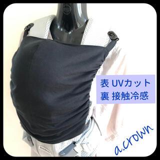 ベビービョルン(BABYBJORN)の☆UVカット・冷感☆ ベビービョルンONE スリーピングフード ブラック無地(外出用品)