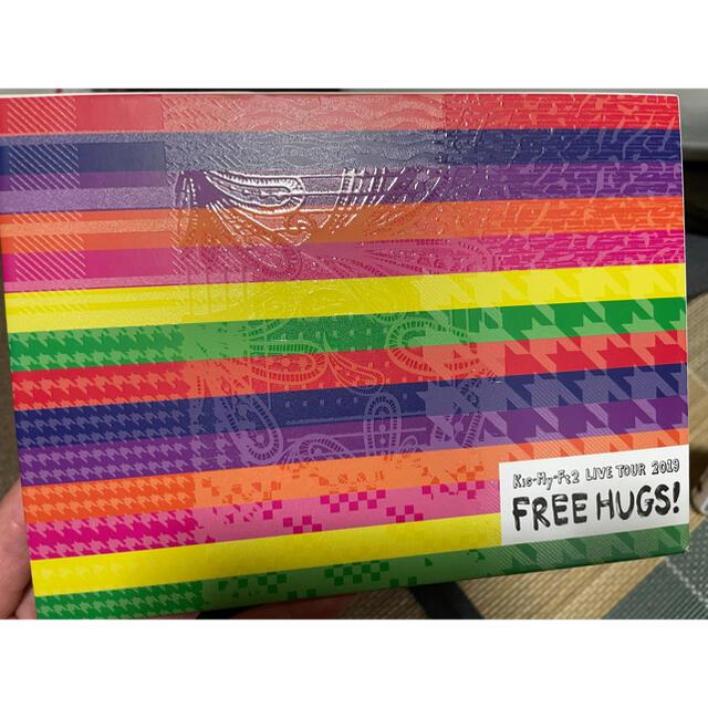 Kis-My-Ft2(キスマイフットツー)のKis-My-Ft2  FREE HUGS エンタメ/ホビーのタレントグッズ(アイドルグッズ)の商品写真