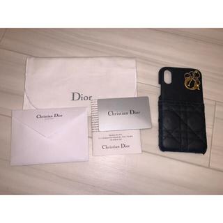 クリスチャンディオール(Christian Dior)のChristian Dior iPhoneXs ケース(iPhoneケース)