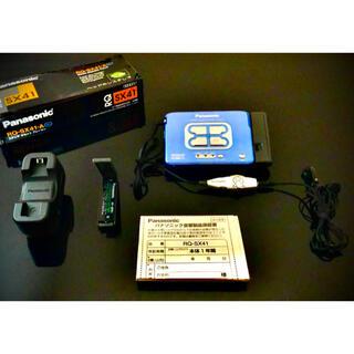 パナソニック(Panasonic)のカセットウォークマンPanasonic RQ-SX41「整備済み、完動美品」(ポータブルプレーヤー)
