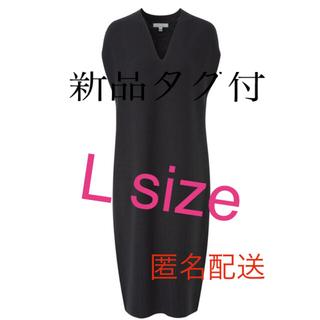 mame - 【新品 タグ付き】ユニクロ×mame 3Dニットコクーンワンピース 黒 L