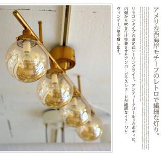 【定価から5000円引き】アンティーク風 シーリングライト 照明