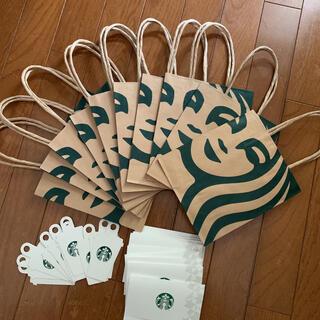 Starbucks Coffee - スターバックス カード用 袋10枚セット