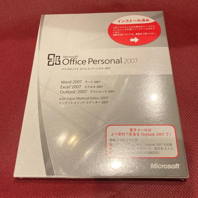 Microsoft(マイクロソフト)の未開封 マイクロソフトオフィス Microsoft Office 2007 スマホ/家電/カメラのPC/タブレット(その他)の商品写真