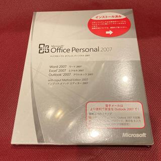 Microsoft - 未開封 マイクロソフトオフィス Microsoft Office 2007