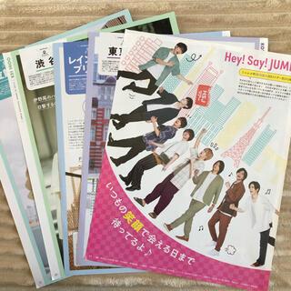 ヘイセイジャンプ(Hey! Say! JUMP)のMyojo 10月号 切り抜き(アート/エンタメ/ホビー)