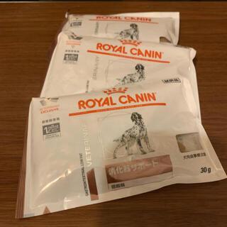ロイヤルカナン(ROYAL CANIN)のロイヤルカナン犬消化器サポート低脂肪★(犬)