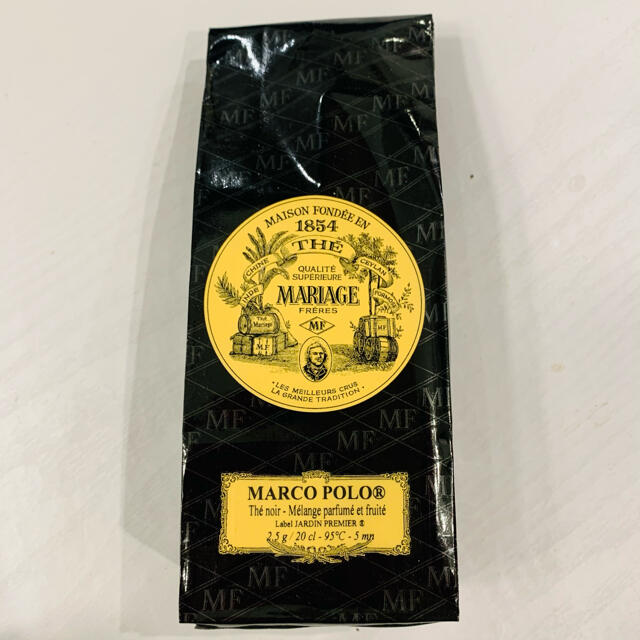 DEAN & DELUCA(ディーンアンドデルーカ)の【新品・正規品・送料無料】マリアージュフレール マルコポーロ100g✖️2 食品/飲料/酒の飲料(茶)の商品写真