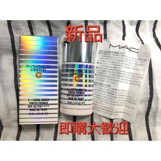 MAC -  ★未使用 ★MAC マック ライトフル C+ ティンティッド プライマー 3g