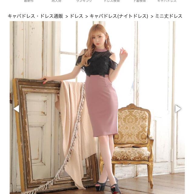 dazzy store(デイジーストア)のキャバドレス レディースのフォーマル/ドレス(ナイトドレス)の商品写真