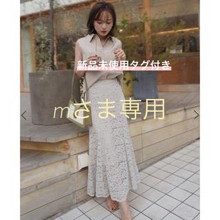 Noble - 【Nさま専用】アニュアンス レースマーメイドスカート