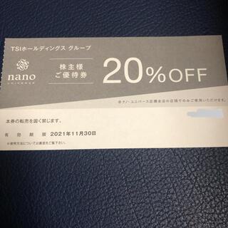 ナノユニバース(nano・universe)のTSIホールディングス nano ナノユニバース 株主優待券 1枚(ショッピング)