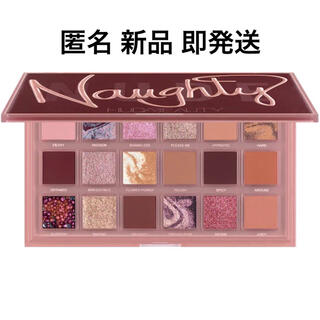Sephora - huda beauty フーダビューティ naughty nude アイシャドウ