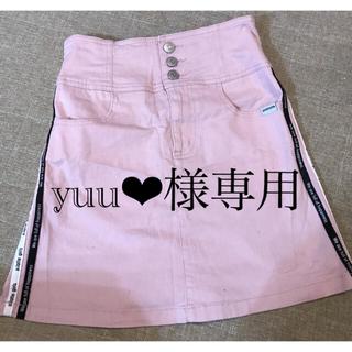 ピンクラテ(PINK-latte)のyuu❤︎様専用(スカート)