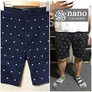 nano・universe - nano universドット柄ショートパンツ水玉ハーフパンツネイビーメンズ