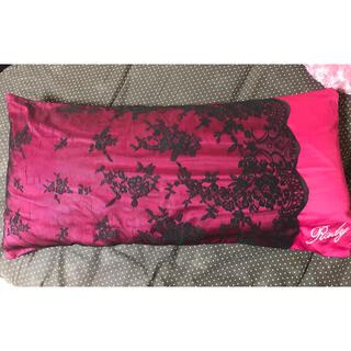 レディー(Rady)のRady 抱き枕カバー(枕)