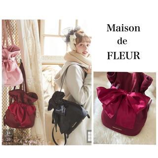 Maison de FLEUR - メゾンドフルール リボンリュックサック