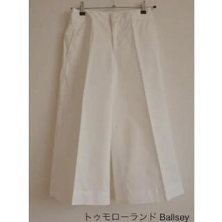 Ballsey - トゥモローランド Ballsey コットンセンタープレスワイドミディパンツ 美品