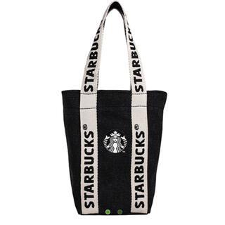 スターバックスコーヒー(Starbucks Coffee)のスターバックス 台湾 帆布 ボトルバッグ(タンブラー)