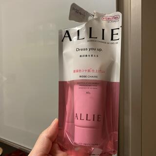 アリィー(ALLIE)の新品未使用!ALLIEニュアンスチェンジUV ROSE CHAIRE(日焼け止め/サンオイル)