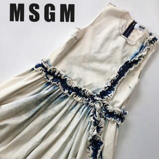 MSGM - MSGM 40綿青イタリア製ブリーチ デニムワンピースノースリーブ レディース夏
