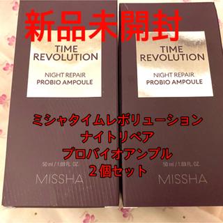 ミシャ(MISSHA)の【2つセット】ミシャ タイムレボリューションナイトリペアプロビオアンプル(美容液)
