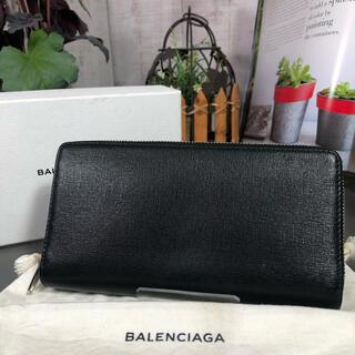 バレンシアガ(Balenciaga)のBALENCIAGA 長財布 ブラック バレンシアガ(長財布)