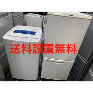 シャープ(SHARP)のテレワークセット 2ドアシャープ冷蔵庫 ハイアール4.2キロ洗濯機(冷蔵庫)