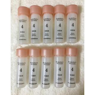 ドモホルンリンクル(ドモホルンリンクル)のドモホルンリンクル 保湿液10本(化粧水/ローション)
