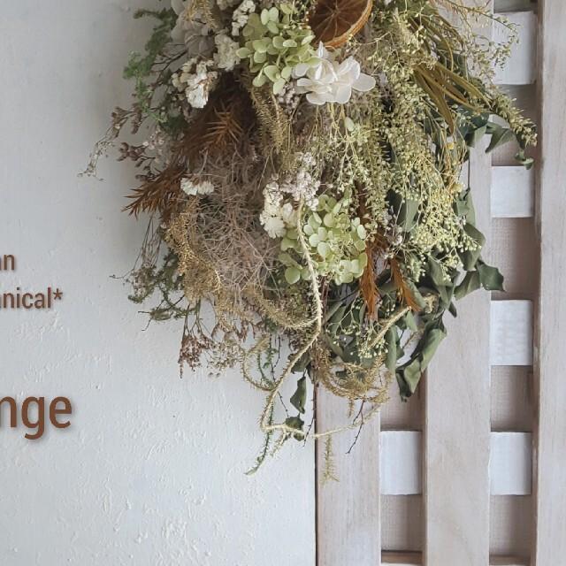 専用*アナベル&オレンジ  ドライフラワースワッグ ハンドメイドのフラワー/ガーデン(ドライフラワー)の商品写真