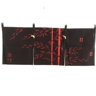 レトロ 松山 伊予かすり 暖簾 のれん 竹(のれん)