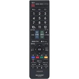 アクオス(AQUOS)の【新品(開封のみ)】 SHARP製 液晶テレビ用リモコン GB333SA(その他)