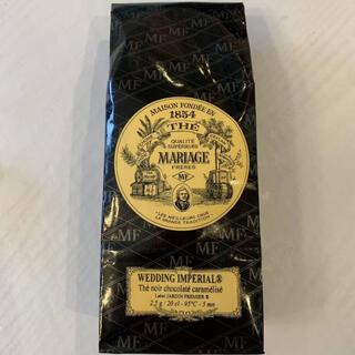 ディーンアンドデルーカ(DEAN & DELUCA)の【新品・正規品・送料無料】マリアージュフレールウエディングインペリアル 100g(茶)