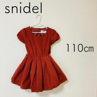 スナイデル(snidel)のsnidel girl スナイデル ワンピース ドレス 110(ドレス/フォーマル)