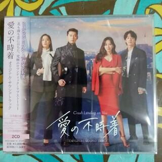 愛の不時着 オリジナル・サウンドトラック(テレビドラマサントラ)