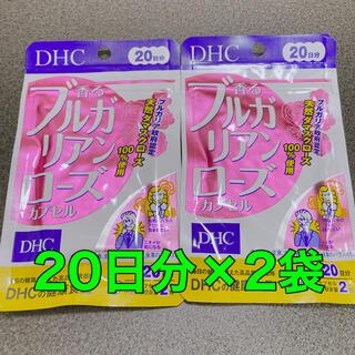 ディーエイチシー(DHC)のDHC ブルガリアンローズ 20日分 2袋(口臭防止/エチケット用品)