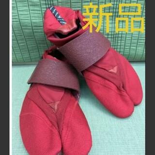 新品  24.5㎝ ランニング足袋 きねや『Toe-Bi』トゥービー (シューズ)