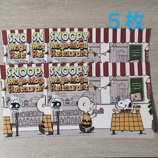 スヌーピー(SNOOPY)のSNOOPY Mogu-Mogu Restaurant ステッカー 5枚(ノベルティグッズ)