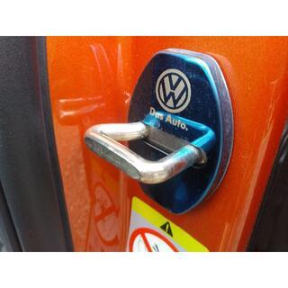 フォルクスワーゲン(Volkswagen)のVW ドアストライカーカバー(ブルー)ドアストッパーカバー・8個セット(車種別パーツ)
