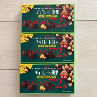 明治 - チョコレート効果 cacao72% マカダミア