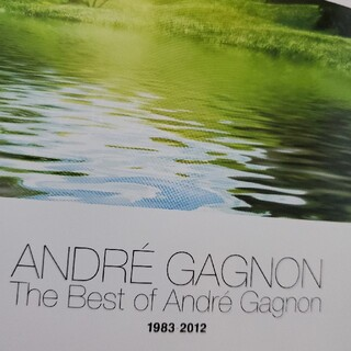 ANDRE GAGNON(ヒーリング/ニューエイジ)