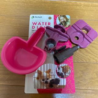 リッチェル(Richell)の犬 猫 水飲み リッチェル ディッシュS(犬)